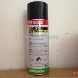 价格便宜大量供应美国磁通SKD-G3 显像剂