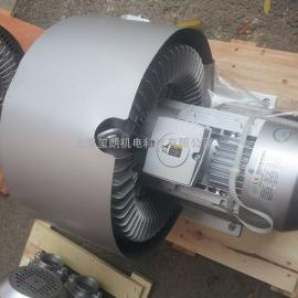 自动上料机专用鼓风机-2XB720-H57鼓风机