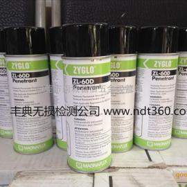 价格便宜美国磁通ZYGLO ZL-60D水洗型荧光渗透剂