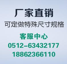 100板机制板|泡沫夹芯板|苏州彩板|板材厂家|彩板(扬子江-泡沫板)