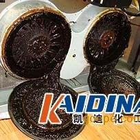 煤焦油清洗剂_焦油清洗剂_凯迪化工KD-L214厂家直销
