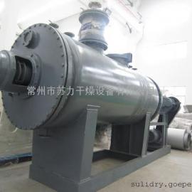 碳酸钡耙式真空干燥机