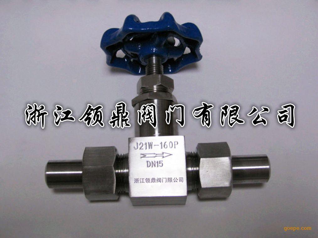 j21w-16p外螺纹针型阀,j21w-160p针形阀图片