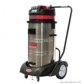 2台包邮 大型商用工业仓库车间吸尘器 大功率强吸力 干湿两用80L