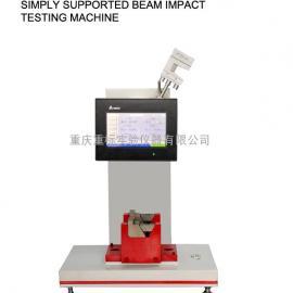 重庆硬质塑料冲击试验机