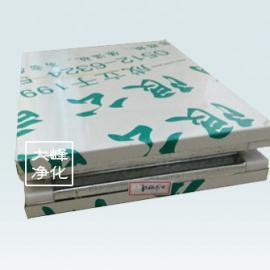 手工板材||玻镁板|板材|彩钢板工程(扬子江-中空玻镁)