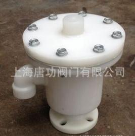 WX1-PP呼吸阀 耐酸碱呼吸阀 PP塑料储罐呼吸阀