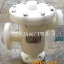 WX2-PP带双接管呼吸阀 PP呼吸阀 防腐蚀PP呼吸阀