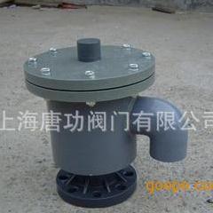 常温常压PVC呼吸阀 储罐配套呼吸阀 PVC单呼阀