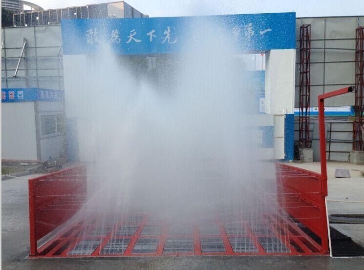 工程车辆自动冲洗平台