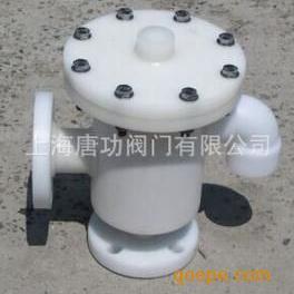 WX3-PP带吸入接管呼吸阀 盐酸罐专用塑料PP呼吸阀
