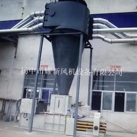 旋风纸气分离器ZQFL-25