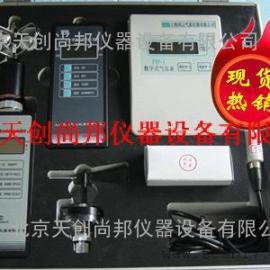 轻便综合气象仪FY-A型生产厂家