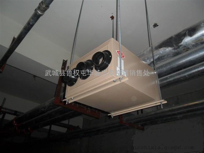 YDF 大风量诱导风机 1000风量(搜狗推荐)