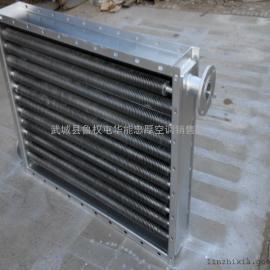 铜管交换器公司_铜管交换器厂家_公司黄页 -