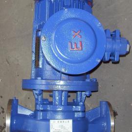 IHGB65-160防爆型不锈钢管道泵