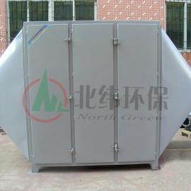 废气吸附装置,活性炭吸附净化装置