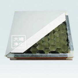 手工板|板材厂家|铝蜂板|苏州彩板厂家|净化彩钢板(宝钢-铝蜂窝)