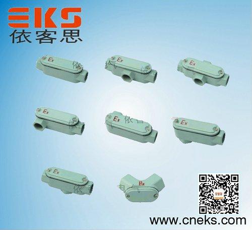 防爆穿线盒BHC-A,B,C,D,E,F,G,H