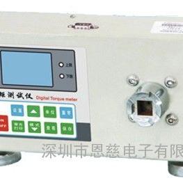 HN-100数字式扭矩测试仪凯特KTE扭力测试仪