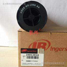 『纯正配件』供应24012916英格索兰过滤器芯_进口正品