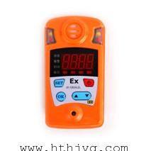 扩散式可燃性气体检测仪
