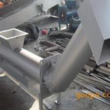 螺旋输送机厂家WLSY型无轴螺旋输送压榨机型号制作英杰机械