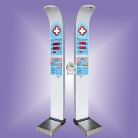 医用超声波身高体重电子秤