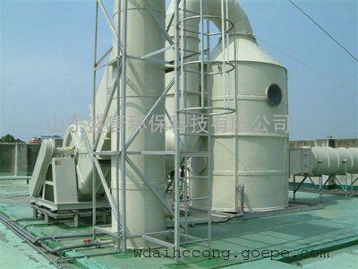 废气治理喷淋洗涤塔