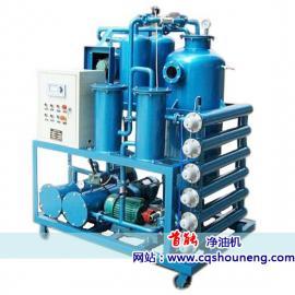 新款液压油高效真空滤油机