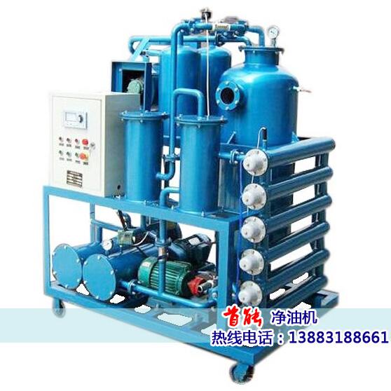 ZRY系列润滑油高效真空滤油机