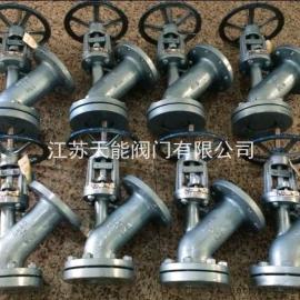 HG5-81铸钢下展式放料阀