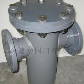 PVC篮式过滤器 PVC管道篮式过滤器 篮式防腐过滤器