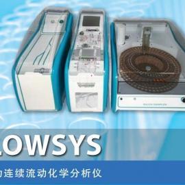 连续流动分析仪 流动注射分析仪  营养盐分析仪