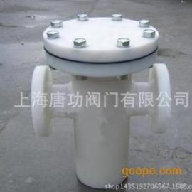 PP篮式过滤器 塑料PP提篮式过滤器 直通式PP篮式过滤器
