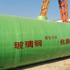 宁波市100立方玻璃钢化粪池最低价格