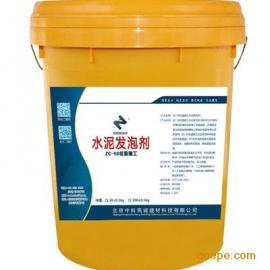 ZC-50低温施工水泥发泡剂