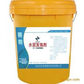 ZC-60快硬水泥发泡剂|北京中科筑诚