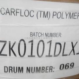聚氧化乙烯造纸分散剂 日本美国原装进口