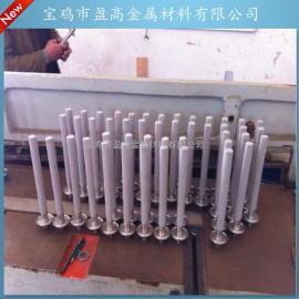 供应特制平底焊接螺纹接口高温合金粉末烧结滤芯