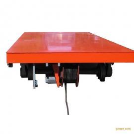 电动平板车厂家欧迪菲直销KPJ电缆卷筒式平板车