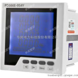 三相多功能LCD电力仪表
