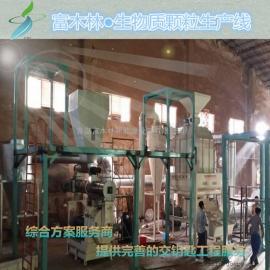 木屑颗粒成型机 时产1.5吨颗粒生产线 秸秆稻壳颗粒设备