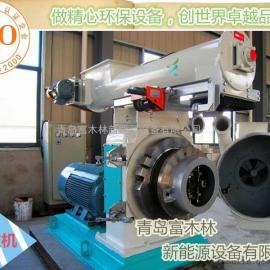低价出售环模颗粒机/全自动颗粒生产线设备/环模卧式颗粒机