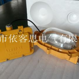 BFC8120内场防爆强光泛光灯内场防爆应急灯