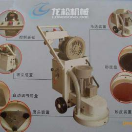 济宁龙松水泥地面环氧地坪打磨机
