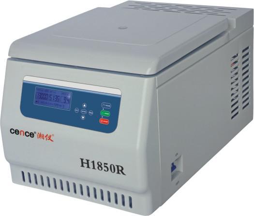 H1850R高速冷冻离心机