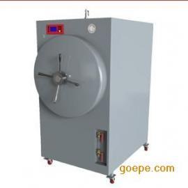 提供卧式圆形压力灭菌器(辐栅结构)BXW-280SD-G