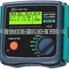 防雷测试仪-汉中防雷接地公司