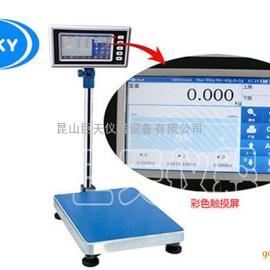 100公斤精度1克电子台秤/100kg/1g高精度电子称